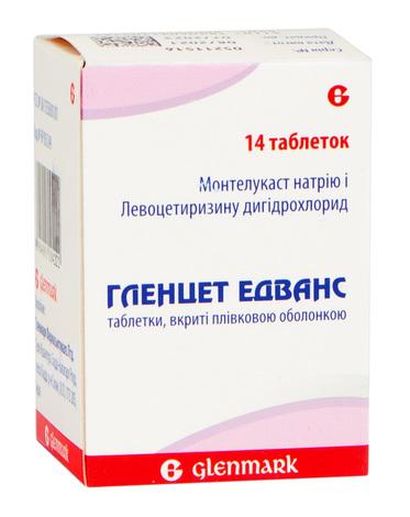 Гленцет Едванс таблетки 14 шт