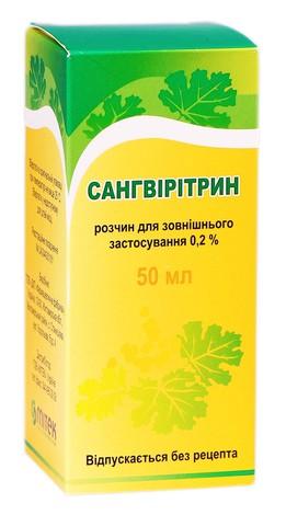 Сангвірітрин розчин зовнішній 0,2 % 50 мл 1 флакон