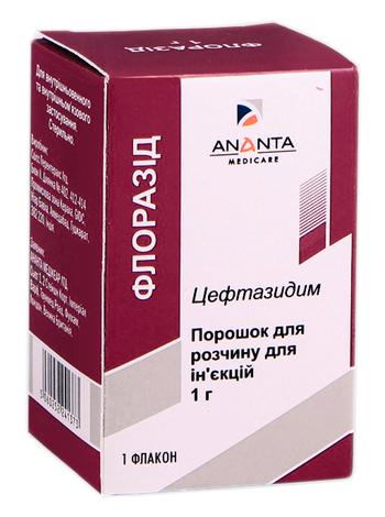 Флоразід порошок для ін'єкцій 1 г 1 флакон