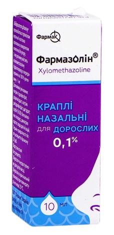 Фармазолін краплі назальні 0,1 % 10 мл 1 флакон