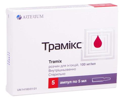 Кордарон розчин для ін'єкцій 150 мг/3мл 3 мл 6 ампул