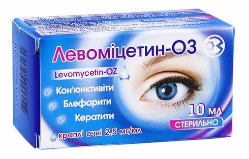 Левоміцетин-ОЗ краплі очні 2,5 мг/мл 10 мл 1 флакон