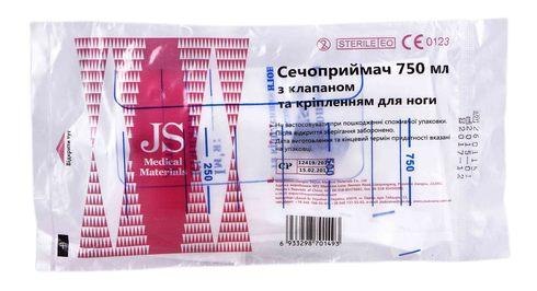 JS Сечоприймач з клапаном та кріпленням для ноги 1 шт