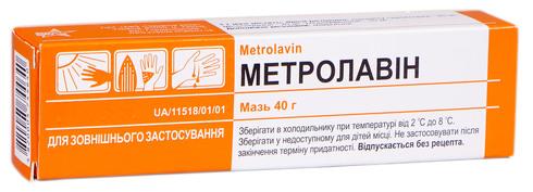 Метролавiн мазь 40 г 1 туба