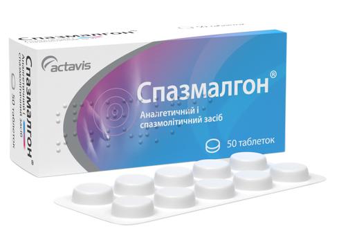 Спазмалгон таблетки 50 шт