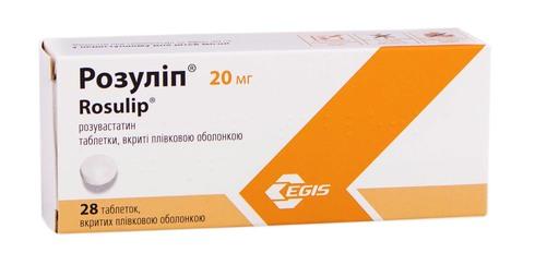 Розуліп таблетки 20 мг 28 шт