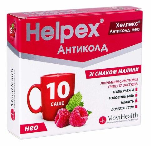 Хелпекс Антиколд Нео зі смаком малини порошок для орального розчину 4 г 10 саше