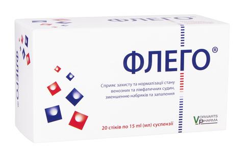 Флего суспензія оральна 15 мл 20 стіків