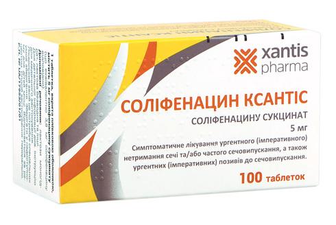 Соліфенацин Ксантіс таблетки 5 мг 100 шт