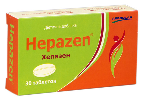 Хепазен таблетки 30 шт