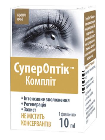 СуперОптік Компліт краплі очні 10 мл 1 флакон