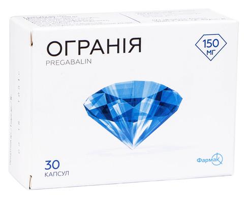 Огранія капсули 150 мг 30 шт