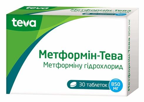 Метформін Тева таблетки 850 мг 30 шт