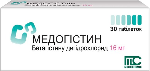 Медогістин таблетки 16 мг 30 шт