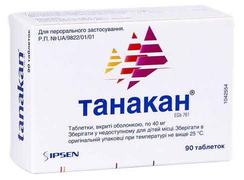 Танакан таблетки 40 мг 90 шт