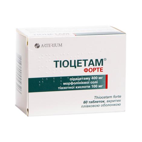 Тіоцетам форте таблетки 60 шт