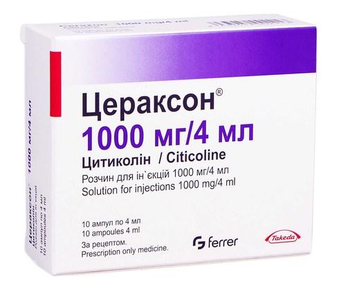 Цераксон розчин для ін'єкцій 1000 мг/4 мл  4 мл 10 ампул
