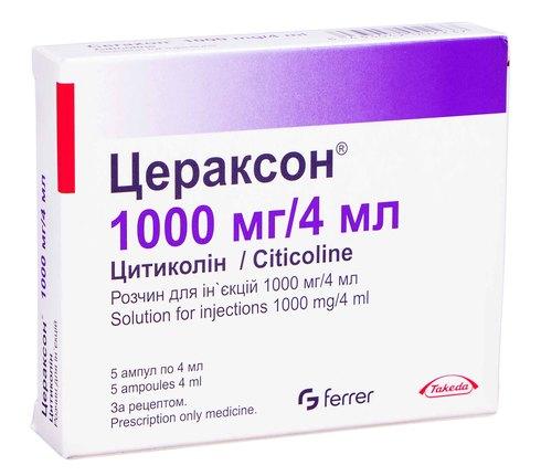 Цераксон розчин для ін'єкцій 1000 мг/4 мл  4 мл 5 ампул