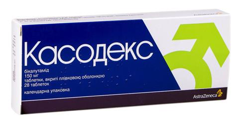 Касодекс таблетки 150 мг 28 шт