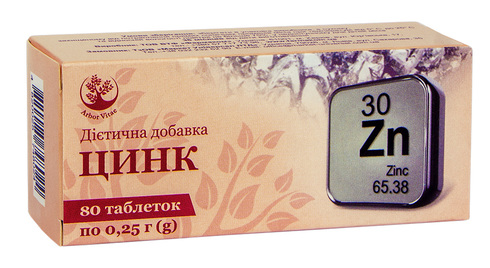 Arbor Vitae Цинк таблетки 80 шт