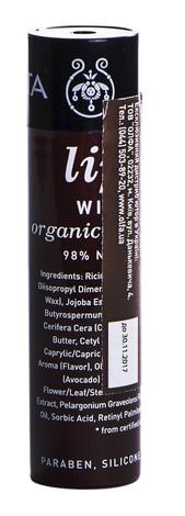 Apivita Бальзам для губ з прополісом, бджолиним воском і оливковою олією 4,4 г 1 стік
