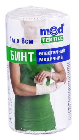 MedTextile Бинт медичний еластичний середньої розтяжності  8 см х 1 м 1 шт