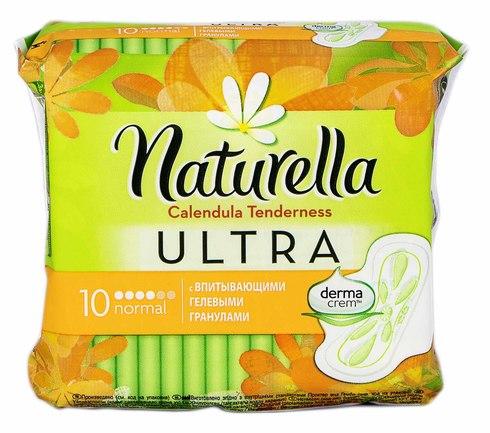 Naturella Ultra Normal Calendula Tenderness Прокладки гігієнічні 10 шт