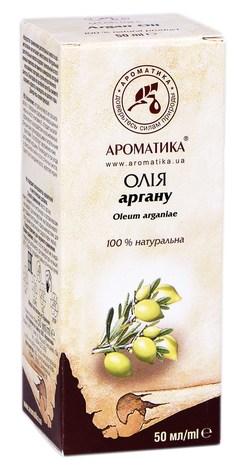 Ароматика Олія арганова 50 мл 1 флакон