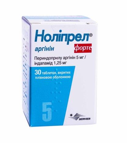 Ноліпрел аргінін форте таблетки 5 мг/1,25 мг  30 шт