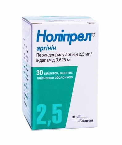 Ноліпрел аргінін таблетки 2,5 мг/0,625 мг  30 шт