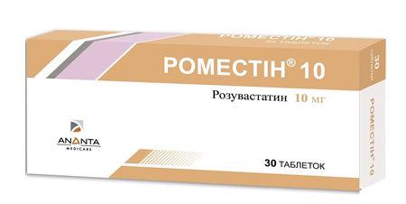 Роместін 10 таблетки 10 мг 30 шт