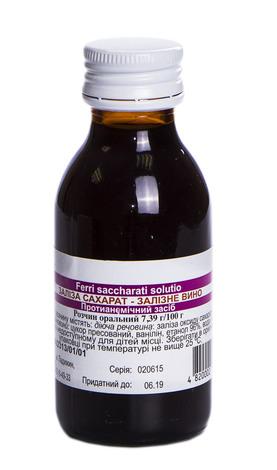 Заліза сахарат - Залізне вино розчин оральний 100 мл 1 флакон