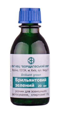 Брильянтовий Зелений розчин спиртовий 1 % 20 мл 1 флакон
