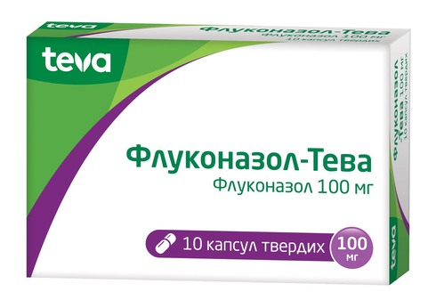 Флуконазол Тева капсули 100 мг 10 шт