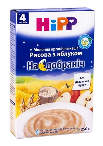 HiPP Каша молочна органічна Рисова з яблуком На добраніч з 4 місяців 250 г 1 коробка