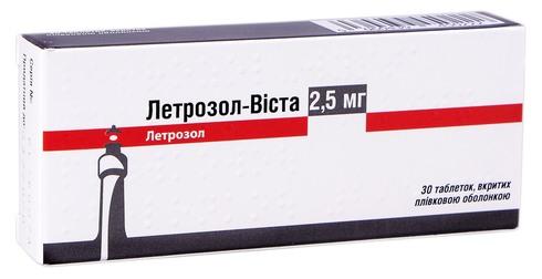 Летрозол таблетки 2,5 мг 30 шт