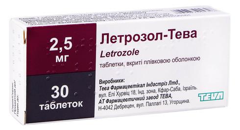 Летрозол Тева таблетки 2,5 мг 30 шт