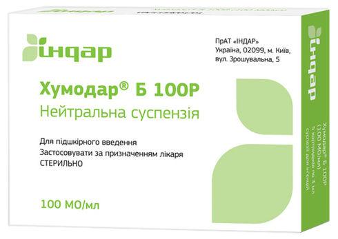 Хумодар Б100Р суспензія для ін'єкцій 100 МО/мл 3 мл 5 картриджів