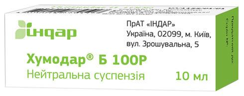 Хумодар Б100Р суспензія для ін'єкцій 100 ОД/мл 10 мл 1 флакон