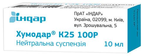 Хумодар К25 100Р суспензія для ін'єкцій 100 ОД/мл 10 мл 1 флакон