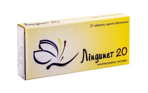 Ліндинет 20 таблетки 21 шт