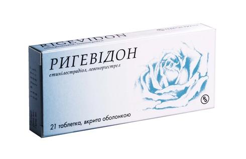 Ригевідон таблетки 21 шт