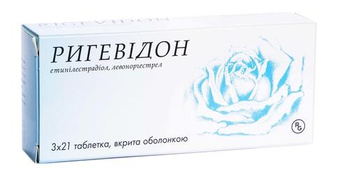 Ригевідон таблетки 63 шт