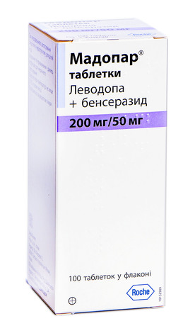 Мадопар таблетки 200 мг/50 мг  100 шт