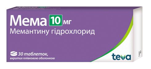 Мема таблетки 10 мг 30 шт
