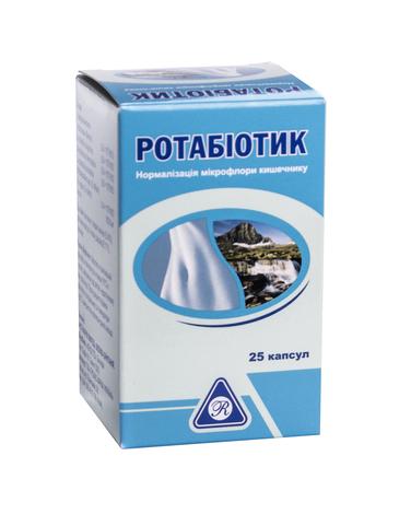 Ротабіотик капсули 25 шт