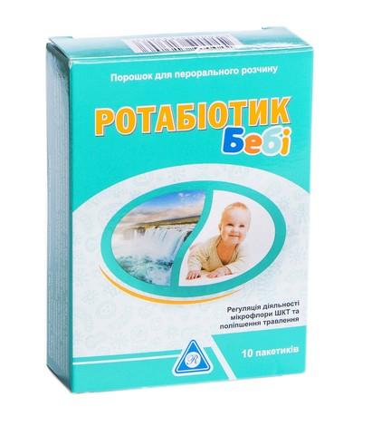 Ротабіотик Бебі порошок для орального розчину 10 пакетів