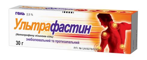Ультрафастин гель 2,5 % 30 г 1 туба