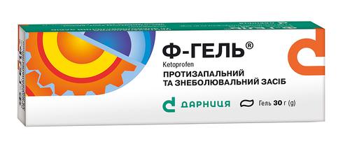 Ф-гель гель 25 мг/г 30 г 1 туба