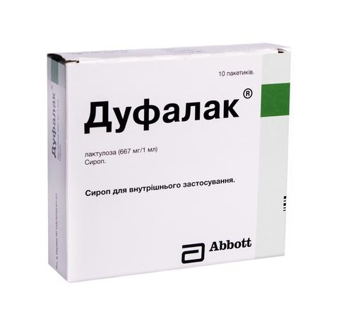 Дуфалак сироп 667 мг/мл 15 мл 10 пакетів
